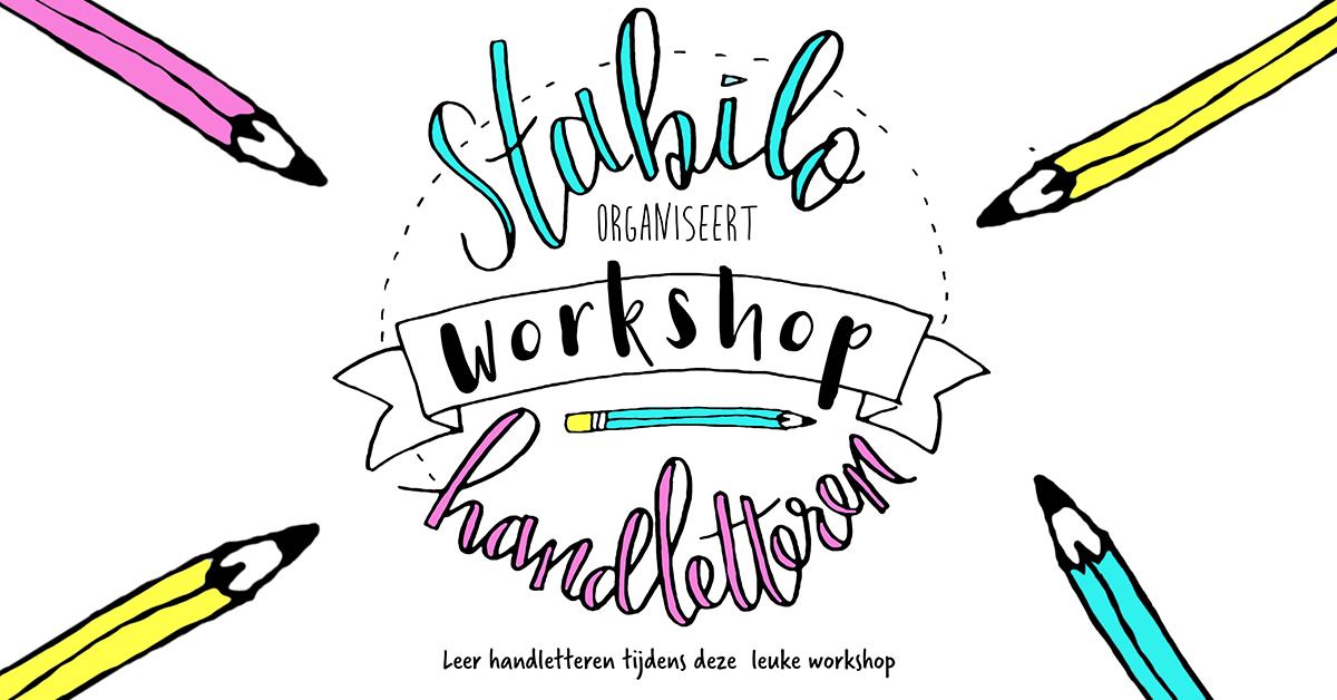 workshop_link_ad.png